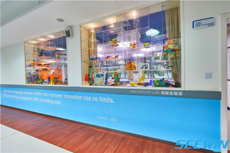 创新实验室