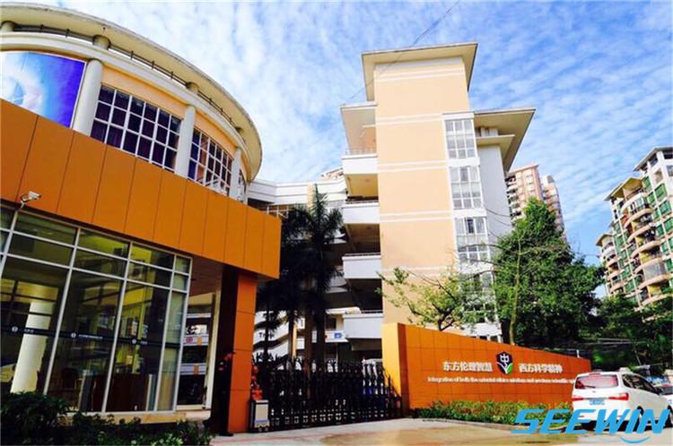 中黄外国语学校