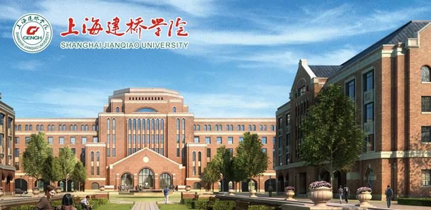 上海建桥学院-宿舍家具