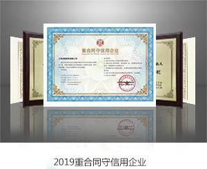 http://www.seewin-edu.com/shimindongtai/789.html