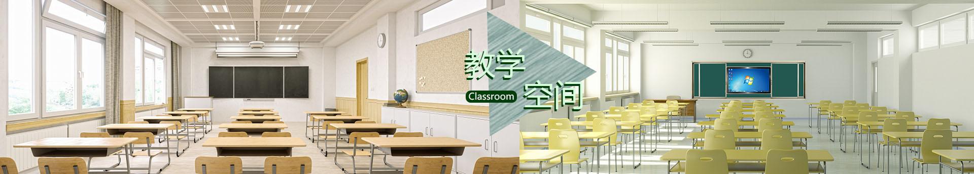 中黄外国语学校-教室家具教学空间设计-教室空间设计-SEEWIN诗敏学校家具解决方案国际学校家具-学生课桌椅-学生宿舍床-未来教室家具-上海诗敏学校家具厂家