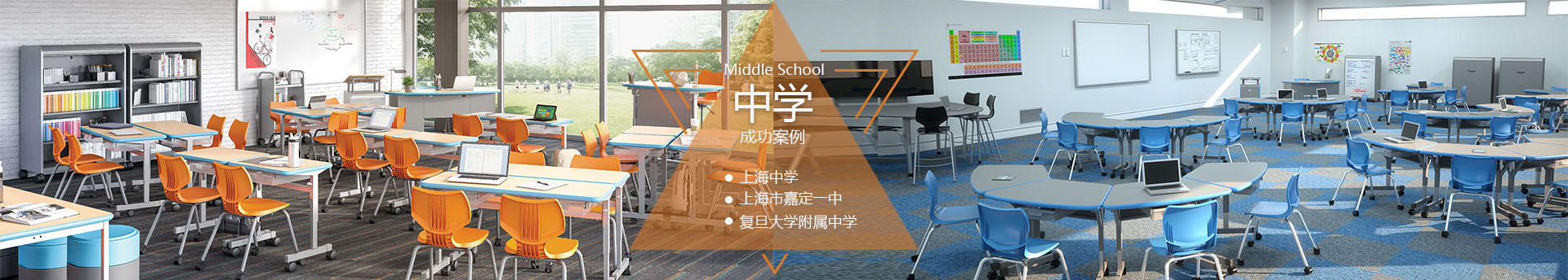 上海新纪元双语学校中学学校家具成功案例-SEEWIN诗敏学校家具国际学校家具-学生课桌椅-宿舍公寓床-未来教室家具-上海诗敏校园家具厂家