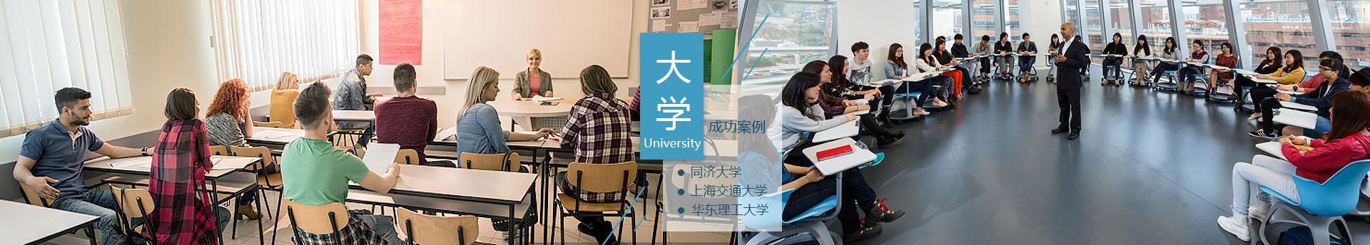 武汉理工大学大学学校家具成功案例-SEEWIN诗敏学校家具国际学校家具-学生课桌椅-宿舍公寓床-未来教室家具-上海诗敏校园家具厂家